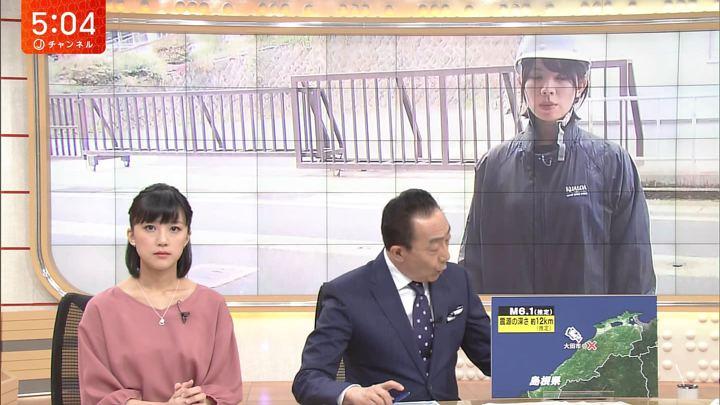 2018年04月09日竹内由恵の画像10枚目