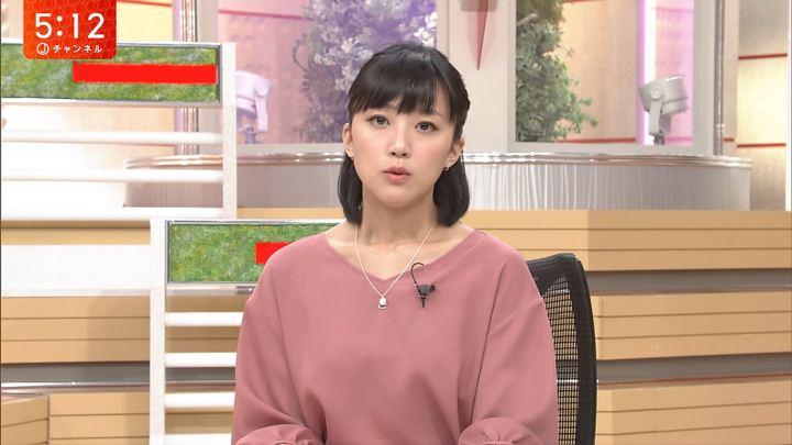2018年04月09日竹内由恵の画像12枚目