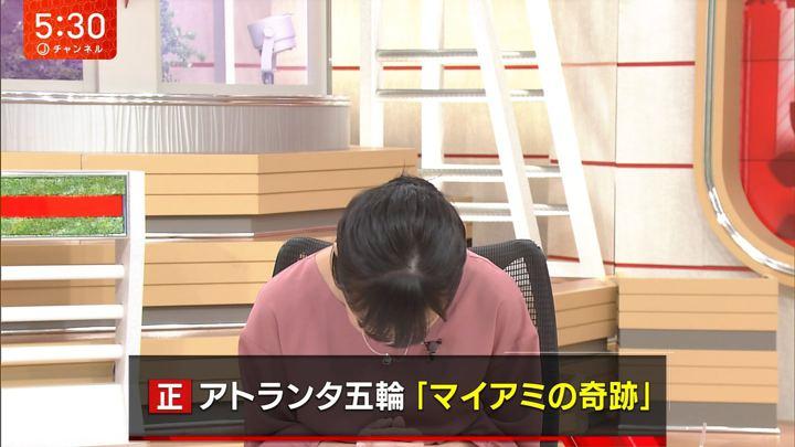 2018年04月09日竹内由恵の画像18枚目