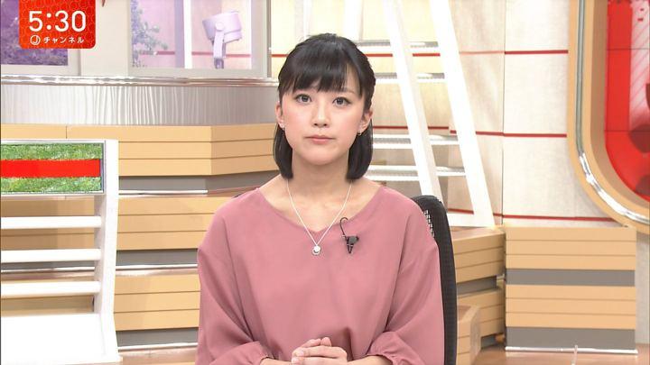 2018年04月09日竹内由恵の画像19枚目