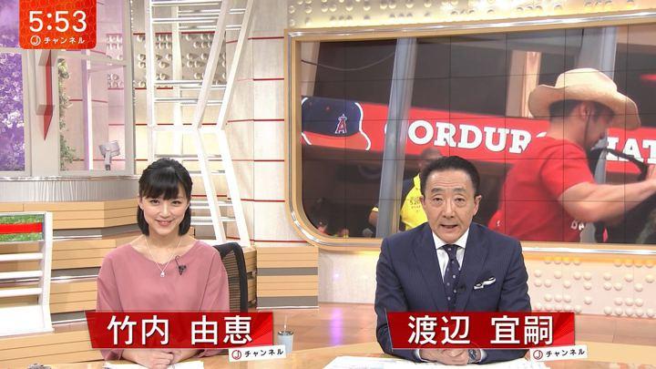 2018年04月09日竹内由恵の画像21枚目