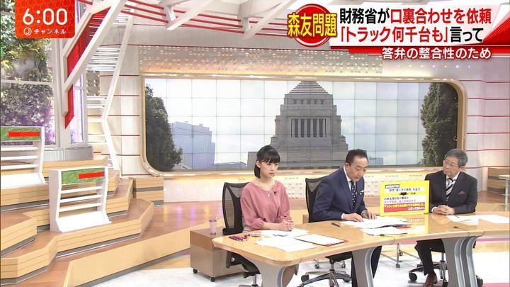 2018年04月09日竹内由恵の画像23枚目