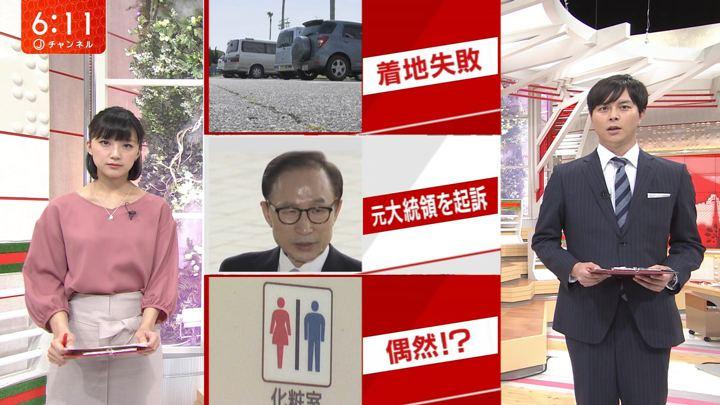 2018年04月09日竹内由恵の画像26枚目