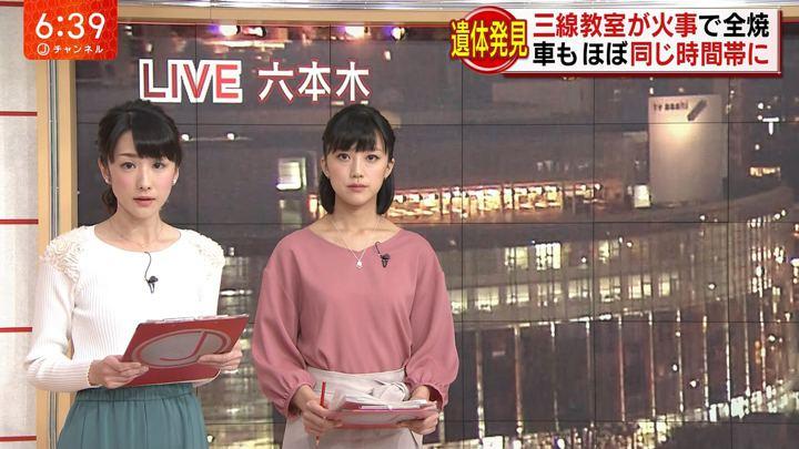 2018年04月09日竹内由恵の画像28枚目