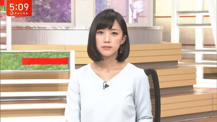 2018年04月10日竹内由恵の画像03枚目