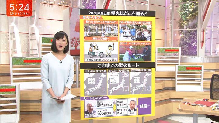 2018年04月10日竹内由恵の画像08枚目
