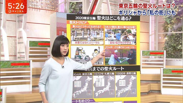 2018年04月10日竹内由恵の画像09枚目
