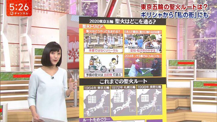2018年04月10日竹内由恵の画像10枚目
