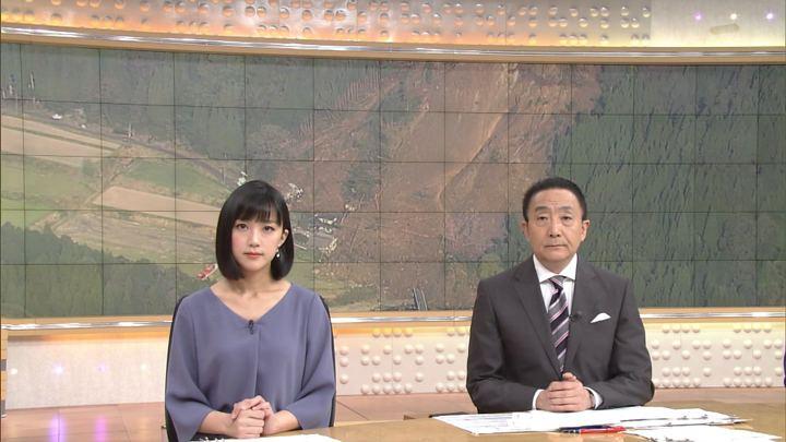 2018年04月11日竹内由恵の画像01枚目