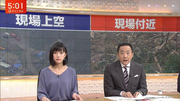 2018年04月11日竹内由恵の画像02枚目