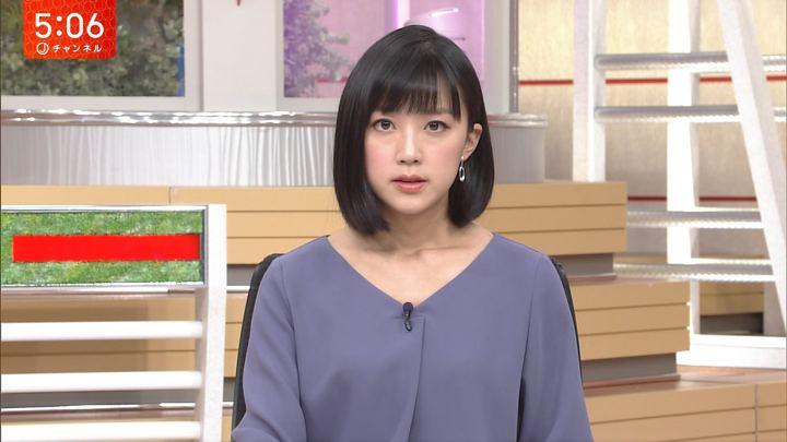 2018年04月11日竹内由恵の画像04枚目
