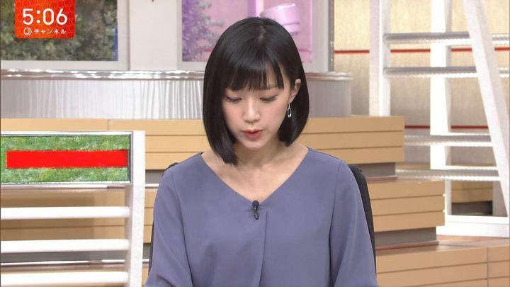 2018年04月11日竹内由恵の画像06枚目