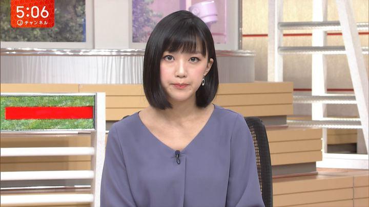 2018年04月11日竹内由恵の画像07枚目
