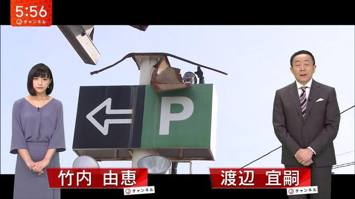 2018年04月11日竹内由恵の画像15枚目