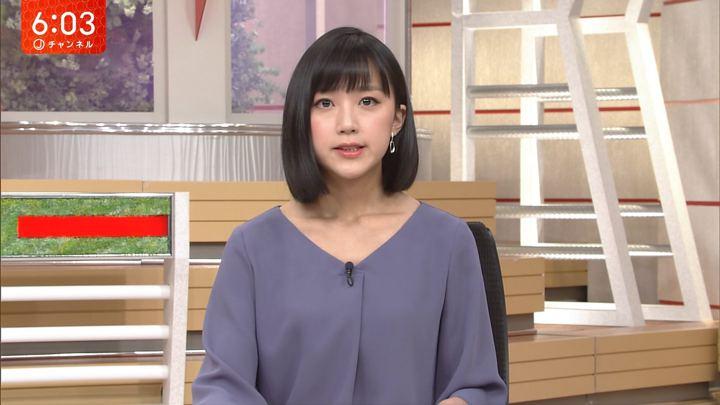 2018年04月11日竹内由恵の画像17枚目