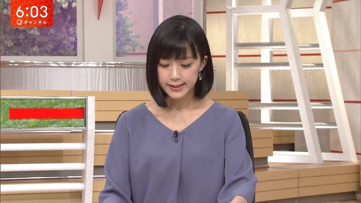 2018年04月11日竹内由恵の画像18枚目