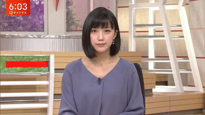 2018年04月11日竹内由恵の画像21枚目