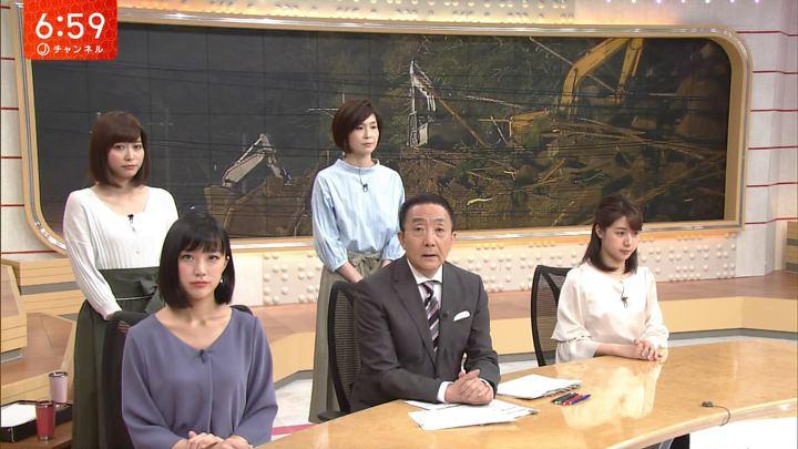 2018年04月11日竹内由恵の画像33枚目