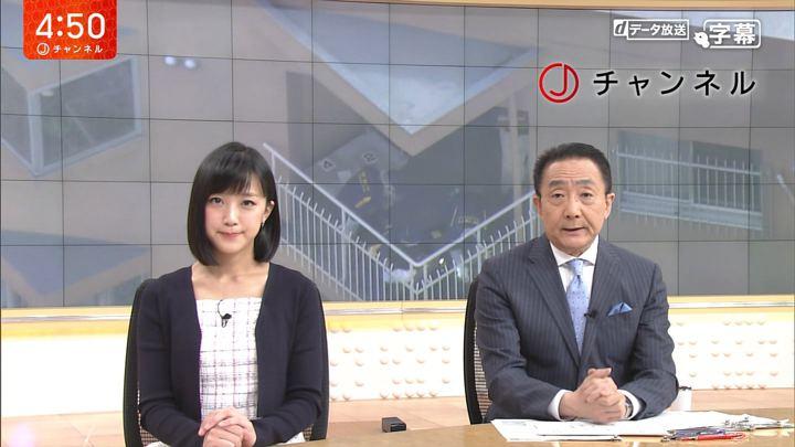 2018年04月12日竹内由恵の画像01枚目