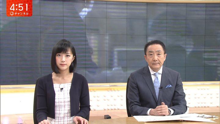 2018年04月12日竹内由恵の画像02枚目