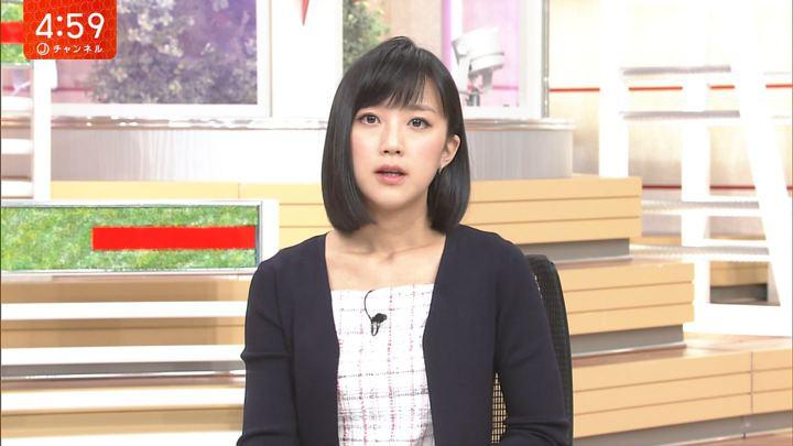 2018年04月12日竹内由恵の画像04枚目