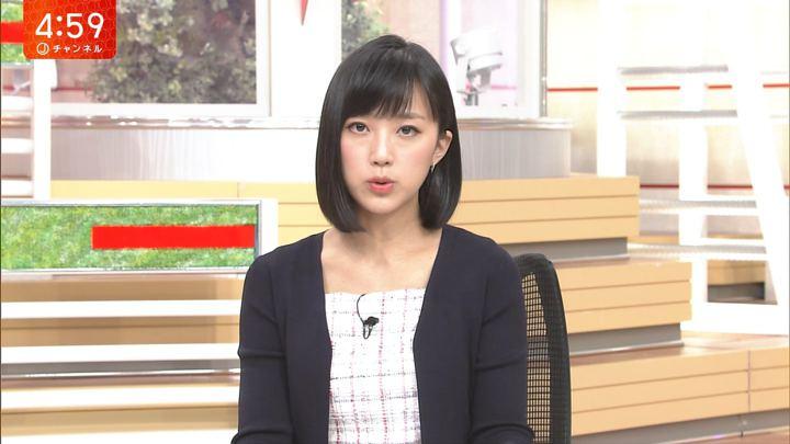 2018年04月12日竹内由恵の画像06枚目