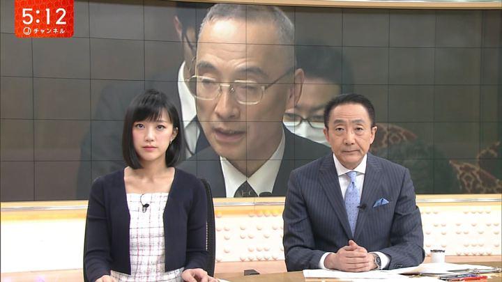 2018年04月12日竹内由恵の画像10枚目