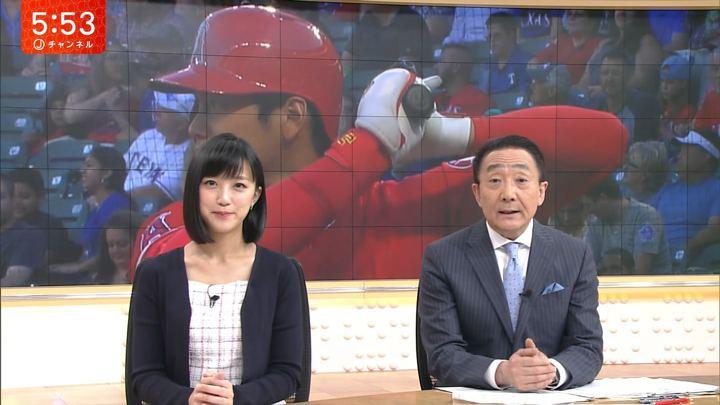 2018年04月12日竹内由恵の画像13枚目