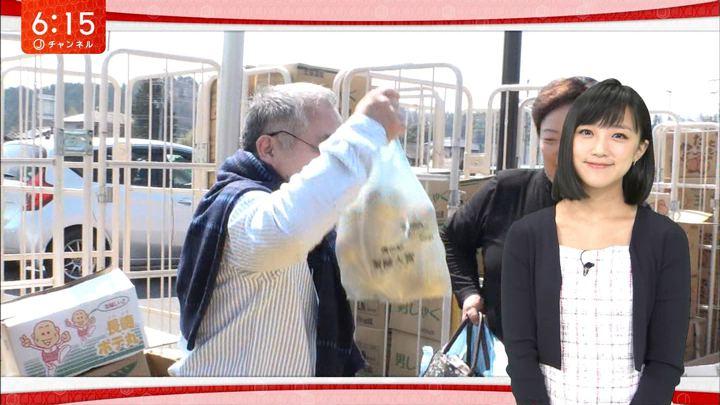 2018年04月12日竹内由恵の画像19枚目