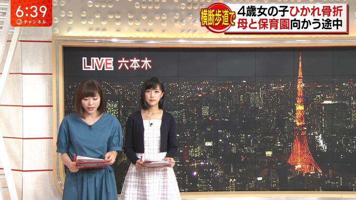 2018年04月12日竹内由恵の画像20枚目