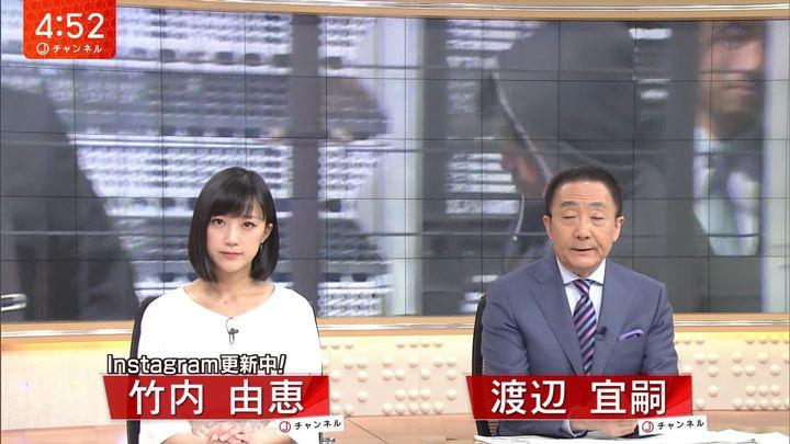 2018年04月13日竹内由恵の画像01枚目