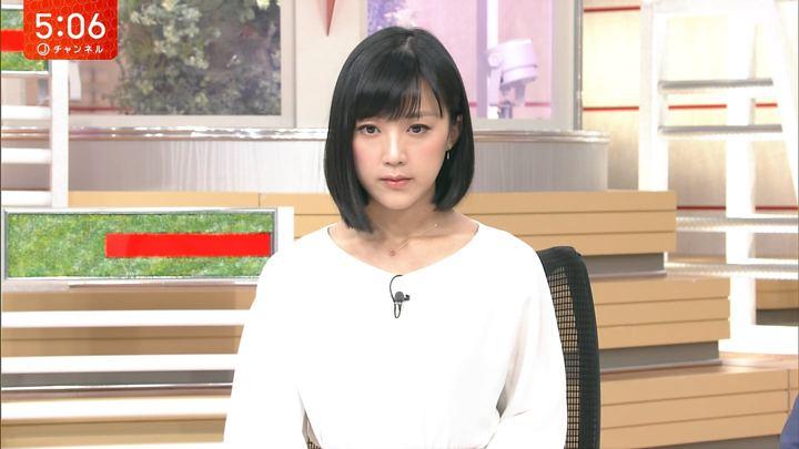 2018年04月13日竹内由恵の画像05枚目