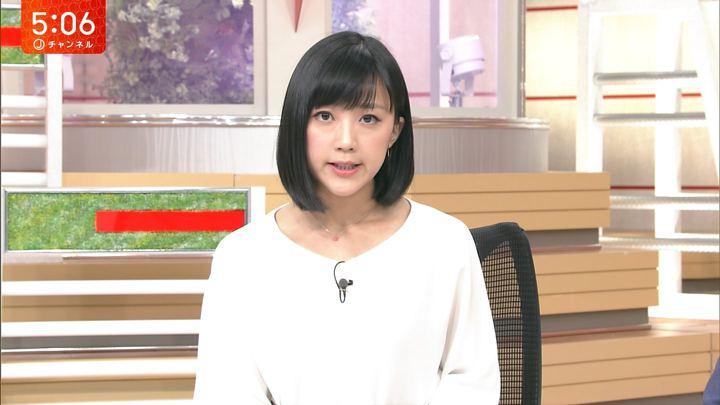 2018年04月13日竹内由恵の画像07枚目