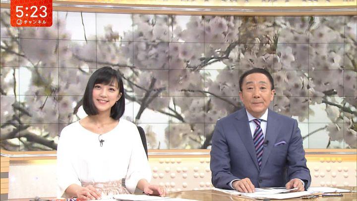 2018年04月13日竹内由恵の画像10枚目