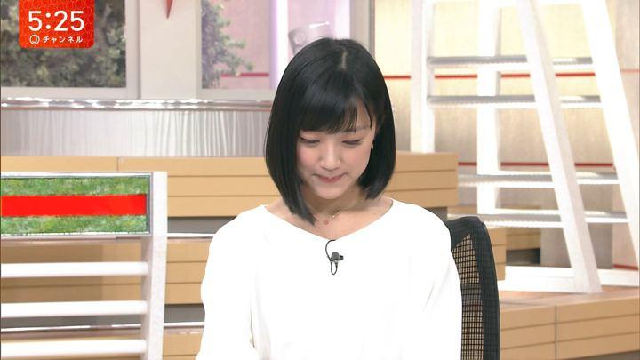 2018年04月13日竹内由恵の画像11枚目