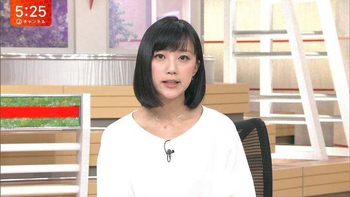 2018年04月13日竹内由恵の画像19枚目