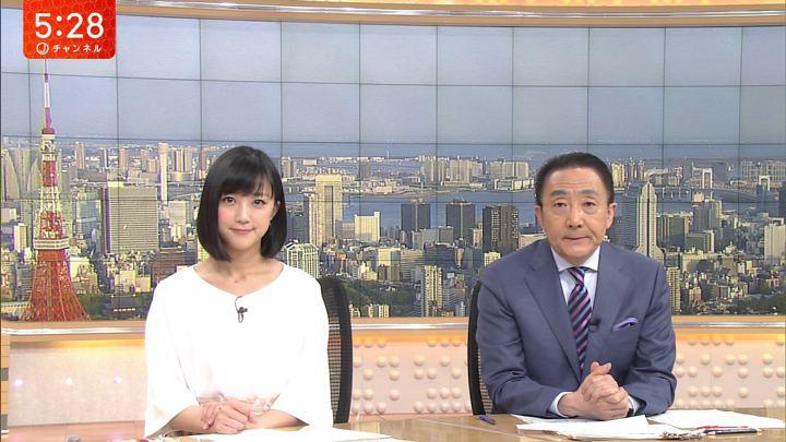 2018年04月13日竹内由恵の画像21枚目