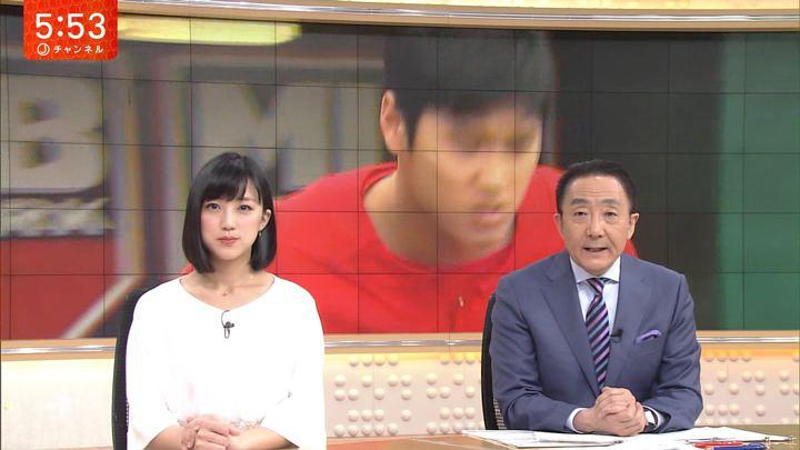 2018年04月13日竹内由恵の画像22枚目