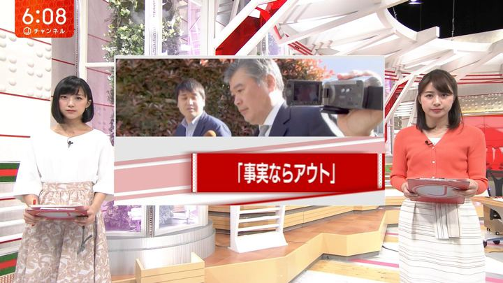 2018年04月13日竹内由恵の画像23枚目