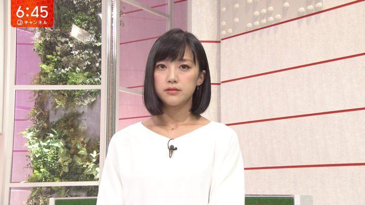 2018年04月13日竹内由恵の画像26枚目