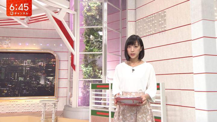 2018年04月13日竹内由恵の画像28枚目