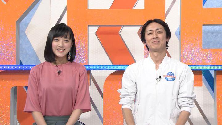 2018年04月15日竹内由恵の画像18枚目