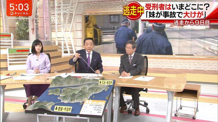 2018年04月16日竹内由恵の画像02枚目