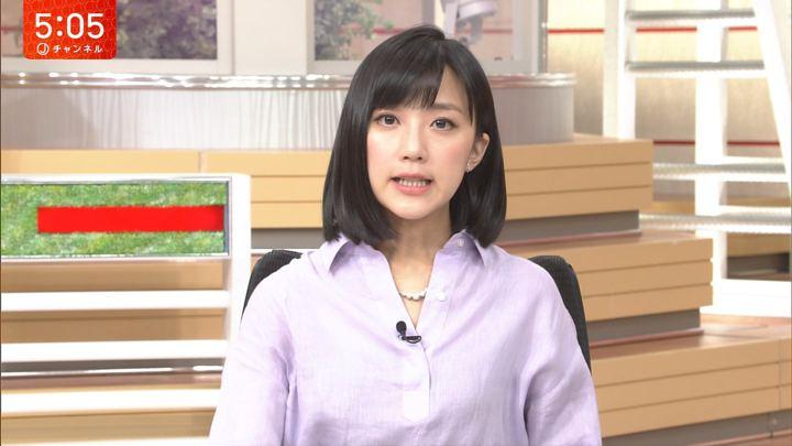 2018年04月16日竹内由恵の画像05枚目