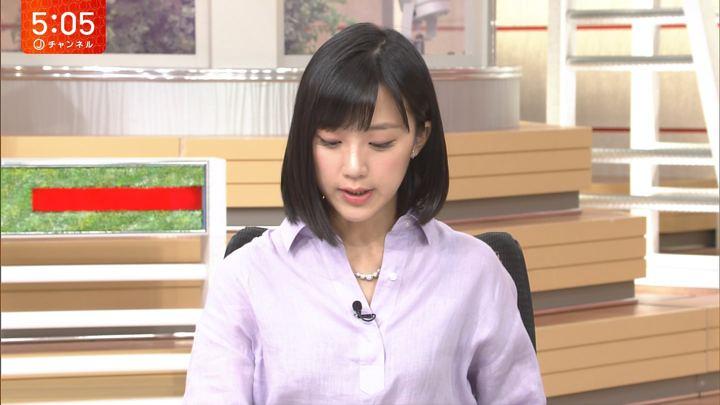 2018年04月16日竹内由恵の画像06枚目