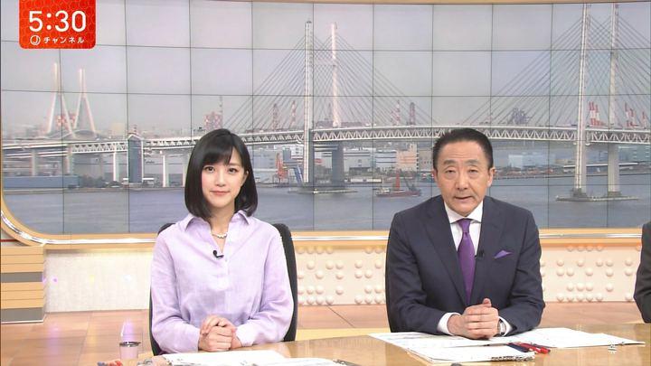 2018年04月16日竹内由恵の画像11枚目