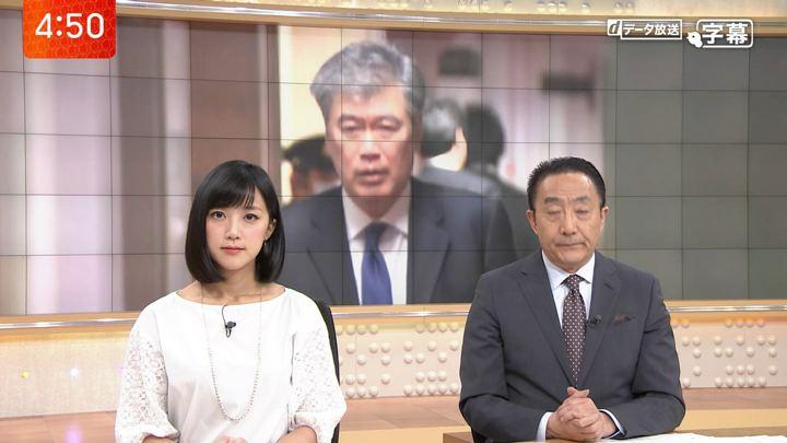 2018年04月17日竹内由恵の画像01枚目