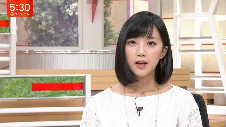 2018年04月17日竹内由恵の画像08枚目