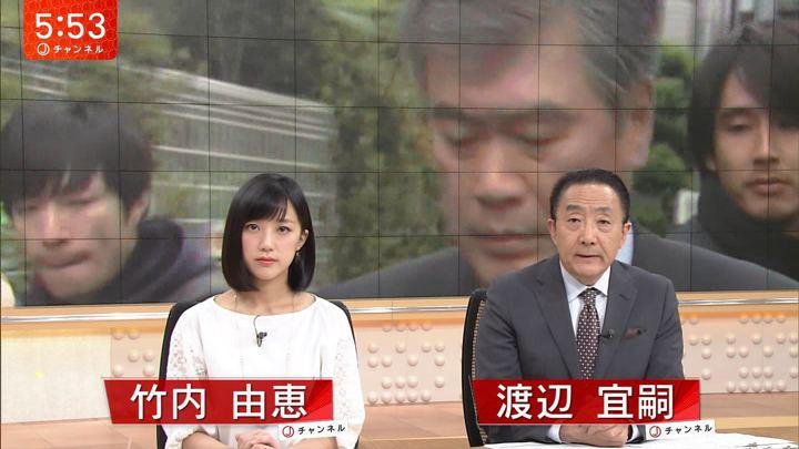 2018年04月17日竹内由恵の画像11枚目