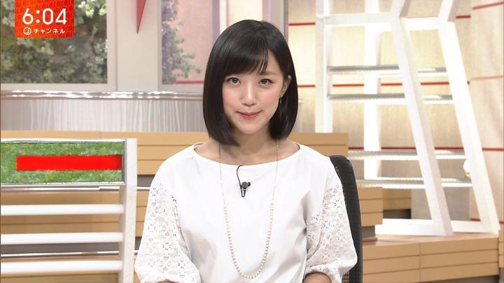 2018年04月17日竹内由恵の画像16枚目